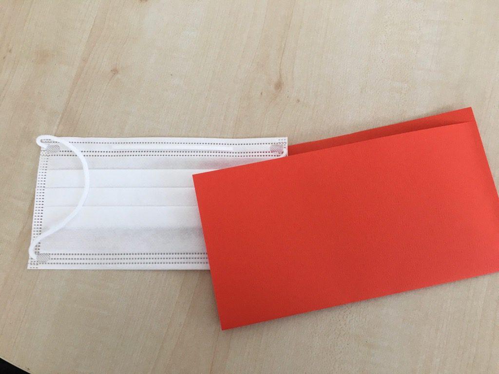 簡易紙製マスクケース