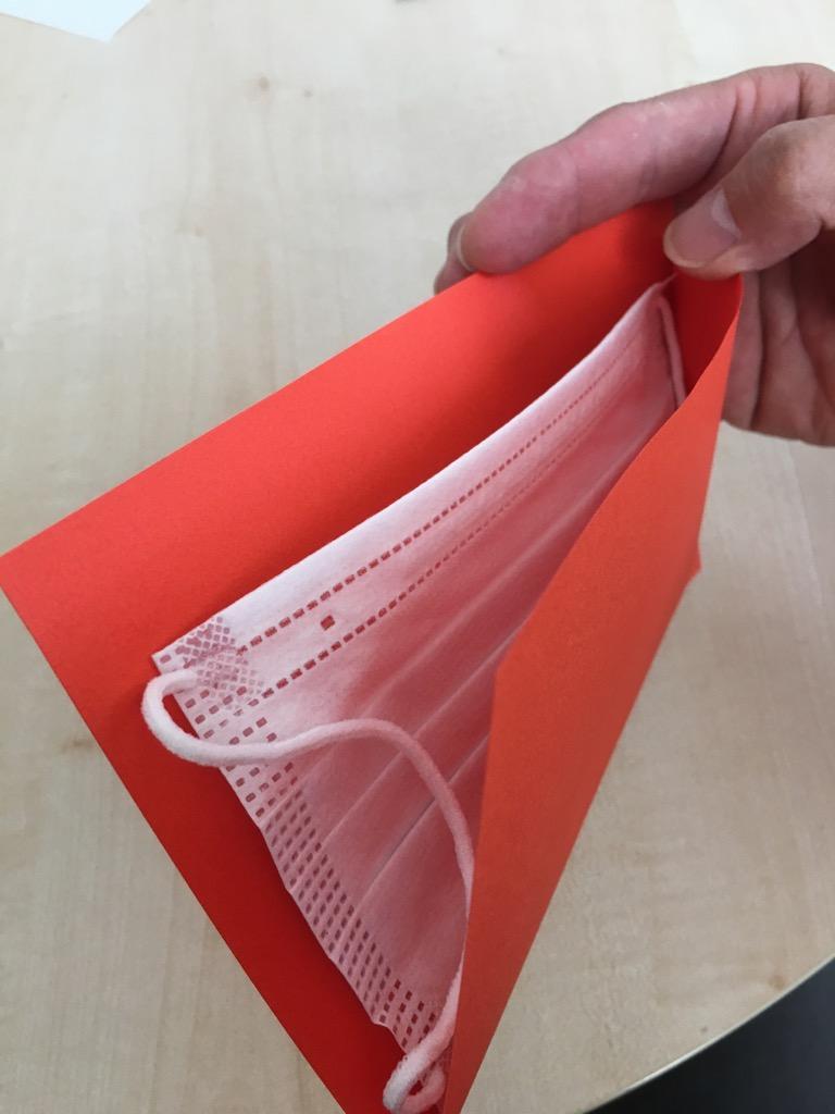 紙製簡易マスクケース